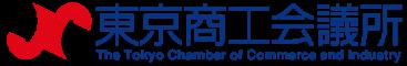 Tokyo Chamber of Commerce Member